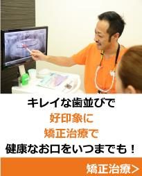 家族みんなでむし歯予防のイメージ